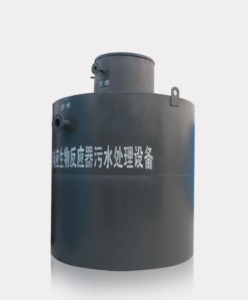 IBR一体化小型污水处理设备