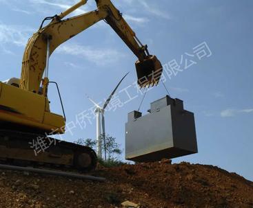 攀枝花小型污水处理设备