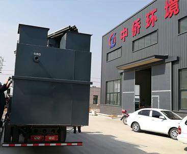 邯郸小型污水处理设备